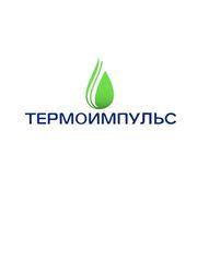 Термоимпульс