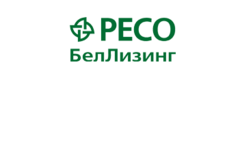 СООО РЕСО-БелЛизинг