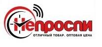 НЕПРОСПИ (федеральная розничная сеть по продаже домашнего текстиля).