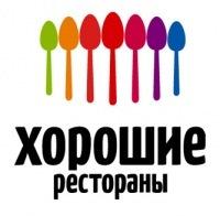 Хорошие рестораны, Управляющая Компания