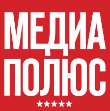 Издательский дом МЕДИА ПОЛЮС