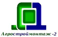 Агростроймонтаж-2