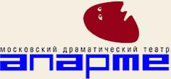 МДТ Театр АпАРТе