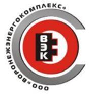 Воронежэнергокомплекс