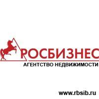 Агентство недвижимости РОСБИЗНЕС