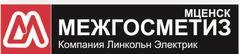 Межгосметиз-Мценск