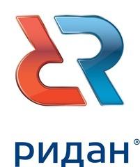 Ридан производственно - инжиниринговая компания