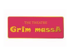 Театр Грим масса
