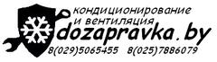 Давыдов Андрей Сергеевич