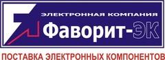 Фаворит - ЭК