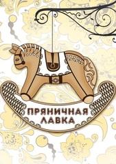 Трифонов Д.А.