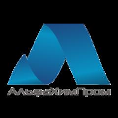 АльфаХимПром