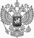 Территориальное Управление Федерального Агентства по управлению государственным имуществом в Нижегородской области
