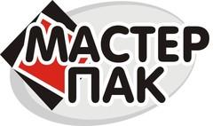 МастерПак, компания