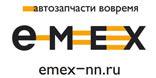 Автоемекс