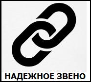 Ташань-Плюс
