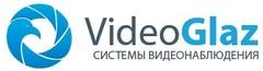 видеоглазбай