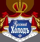 Русский Холод - Кубань