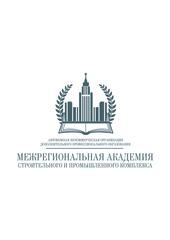 МАСПК, АНО ДПО