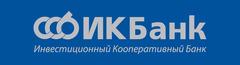 Инвестиционный Кооперативный Банк