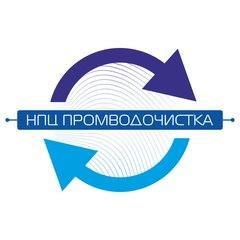 Научно Производственный Центр Промышленной Очистки Воды (ООО «НПЦ ПромВодОчистка»)