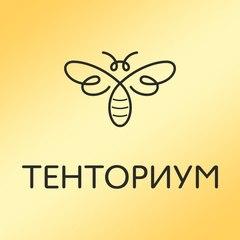 Тенториум, Группа предприятий