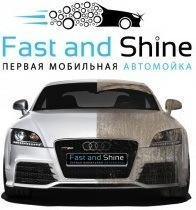 Fast and Shine (Еременко Д.Е.)