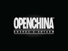 OPENCHINA