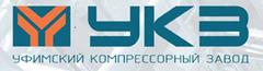 Уфимский компрессорный завод