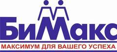 Региональная Группа Компаний БиМакс (РГК БиМакс)