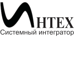Интех-НСК