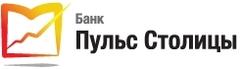 КБ Пульс Столицы