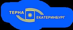 ТЕРНА-ЕКАТЕРИНБУРГ