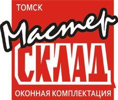 Мастер Склад Томск
