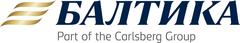 Пивоваренная компания «Балтика», часть Carlsberg Group