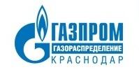Газпром газораспределение Краснодар