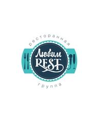 Ресторанная группа ЛЮБИМREST