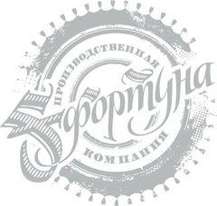 Производственная компания Фортуна