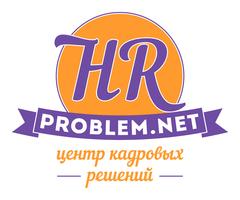 HR-problem.net, Центр кадровых решений