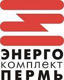 Энергокомплект-Пермь