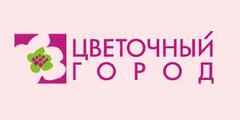 Лиатрис СПб
