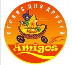 Анигос