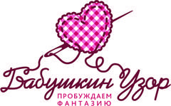Бабушкин Узор