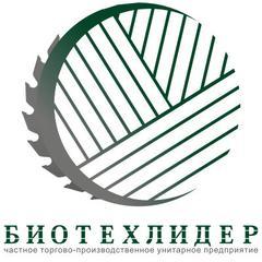 ЧТПУП «Биотехлидер»