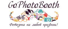 Фотозона GoPhotoBooth