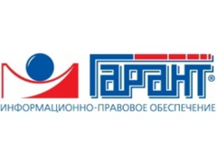 ГАРАНТ - СЕРВИС