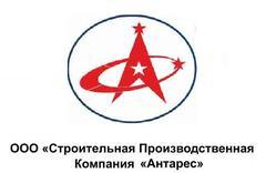 СПК Антарес