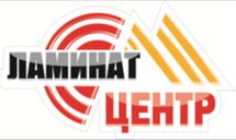 Ламинат-Центр