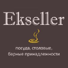 Экселлер