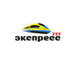 Экспресс-777